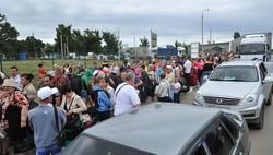 США считают, что в Россию массово перебираются не беженцы с Украины, а туристы
