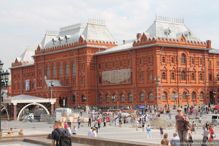 Здание городской Думы.