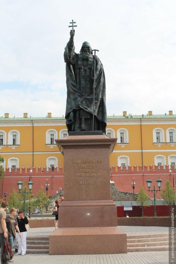 Памятник патриарху Гермогену.