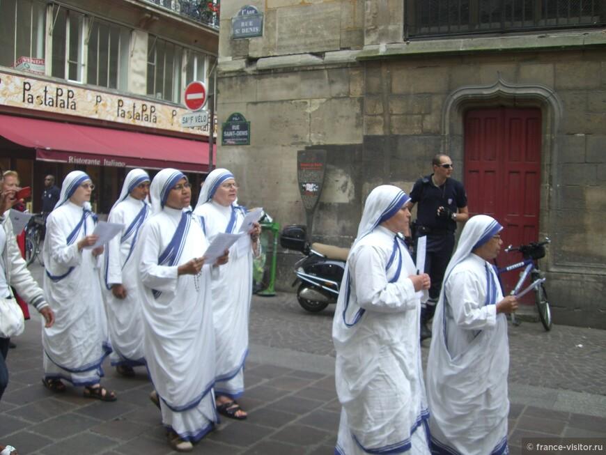 Религиозное шествие в квартале Сен-Жермен