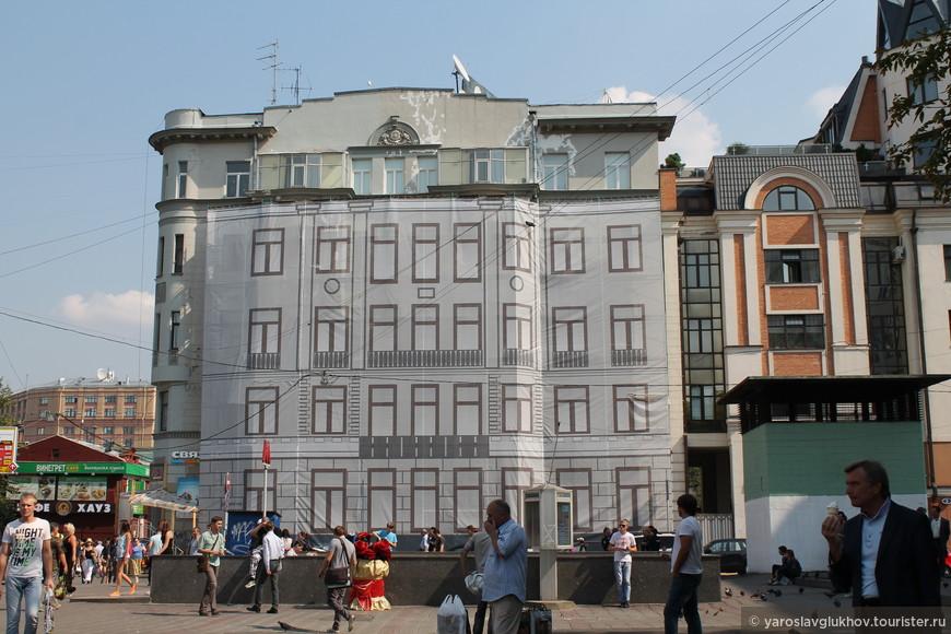 Москва 2269.jpg
