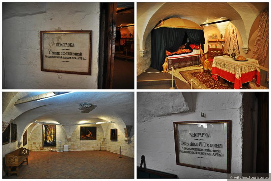 ложе царя для первой брачной ночи и выставка картин в одной из палат