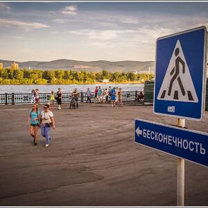 Красноярск и Столбы