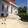 Лев- символ власти