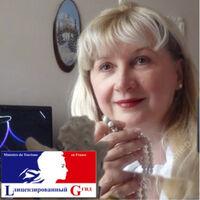 Эксперт Людмила Гурдэн (Lioudmila_2012)