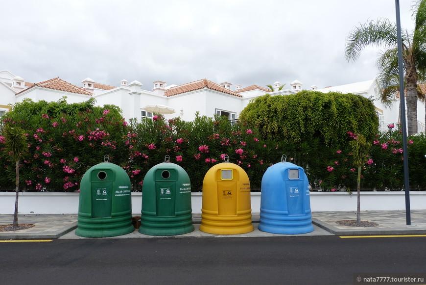 А это такие симпатичные мусорные контейнеры. Сразу и не догадаешься, что это.