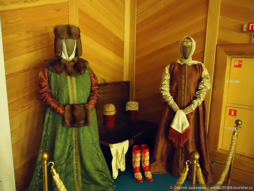 Одежда 17 века