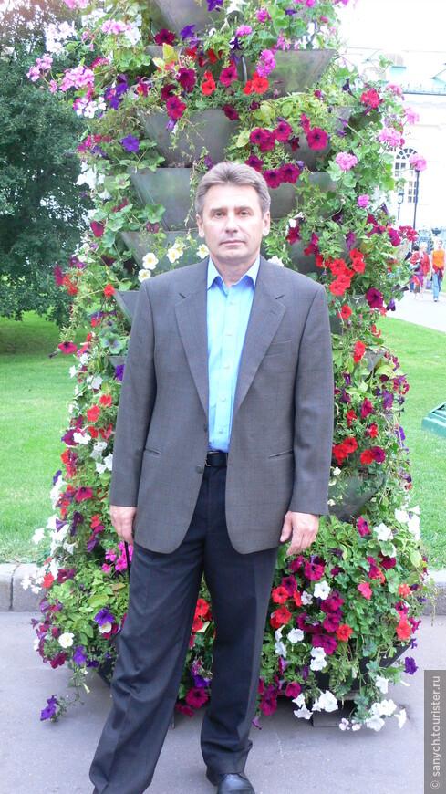 2. В Александровском саду.JPG