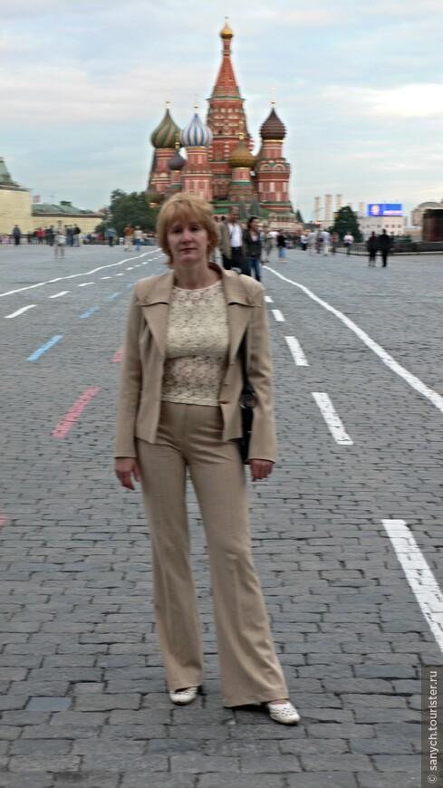 9. На Красной площади.JPG