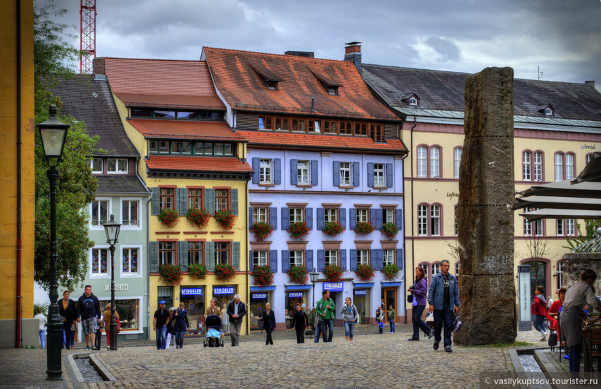 Красочный Фрайбург