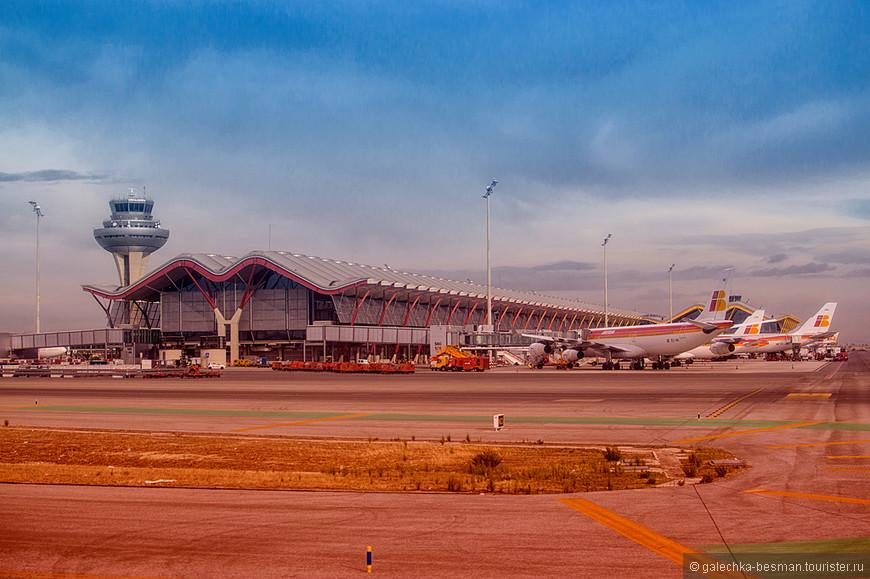 ДЕНЬ 1.  Аэропорт Барахас