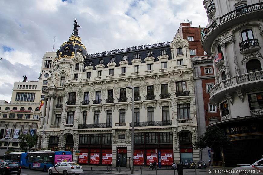 Один из символов Мадрида - здание Метрополис, На пересечении двух главных улиц - Гран Виа и Калье-де-Алькала.