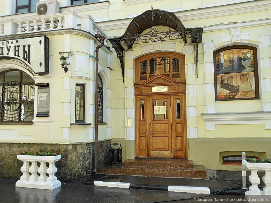 Современный вид в стиле бозар комплекс бань приобрел в конце 19 века и сохранил до наших дней.