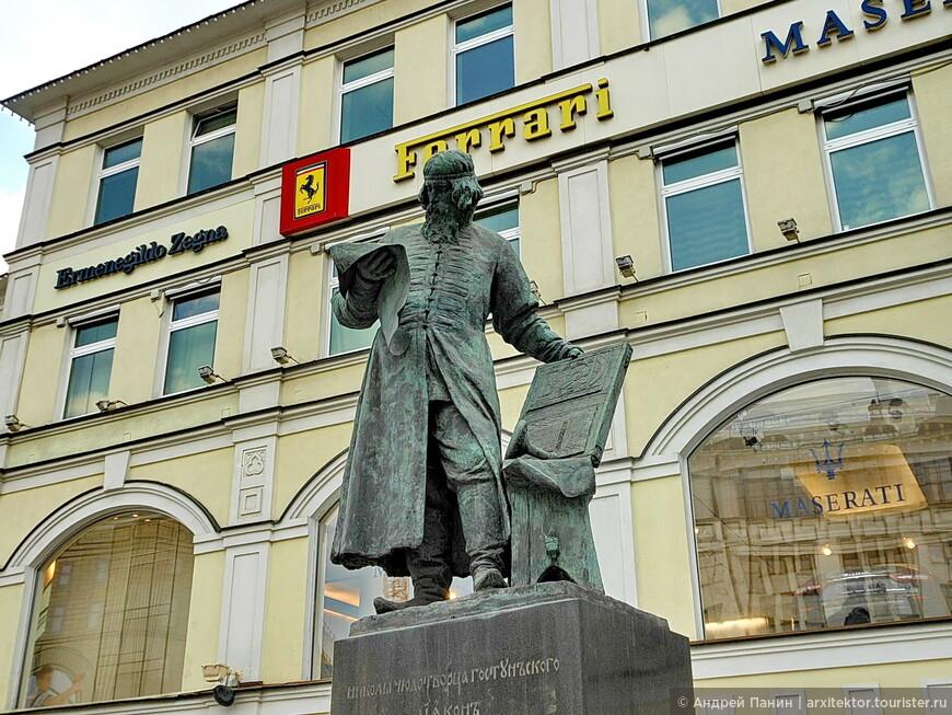 Недалеко от Третьяковского проезда была напечатана первая книга России.