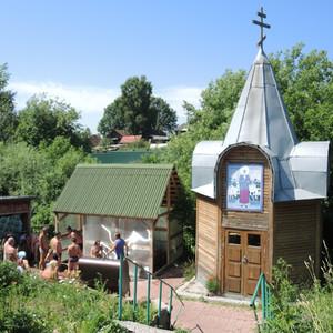 Святой источник и Храм Св. Блаженной Ксении