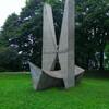 Памятник Струве