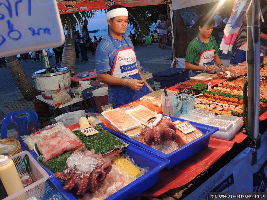 продукты можно купить, как готовыми, так и в сыром виде
