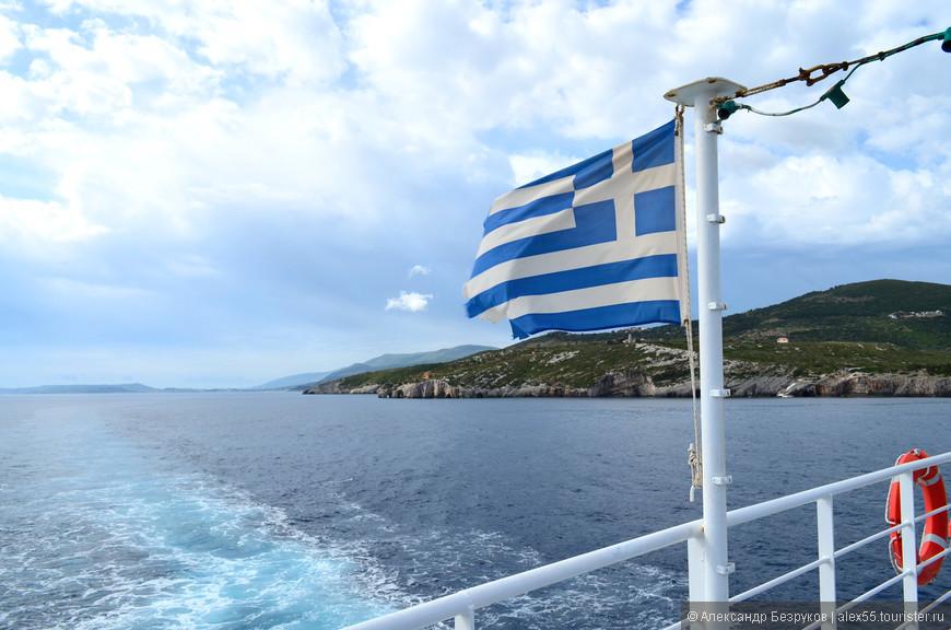 Под греческим флагом.