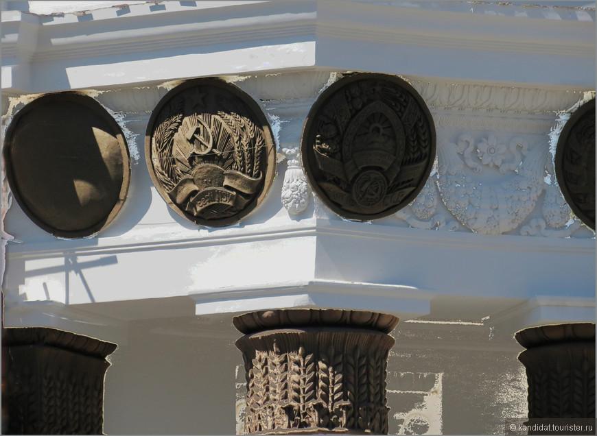 Кстати, для любителей истории - почему один из медальонов, самый левый,  без герба? ВВЦ здесь не при чем.