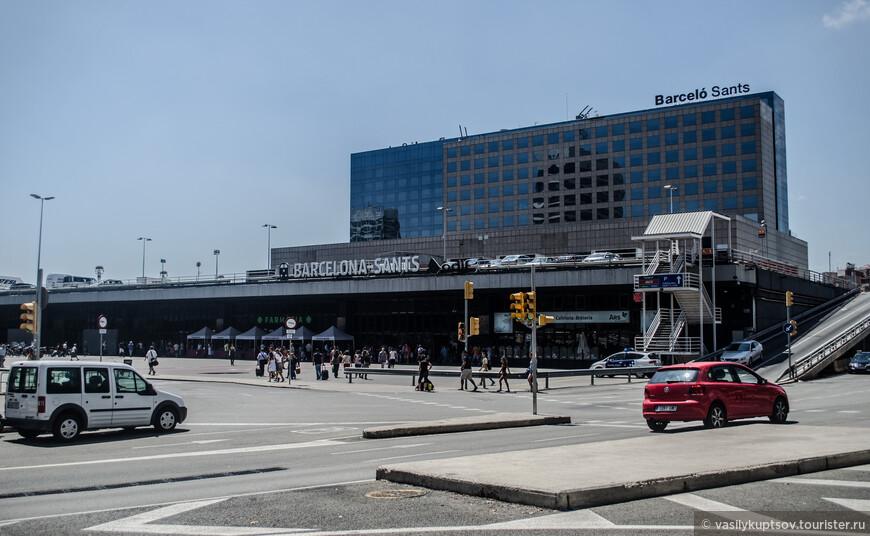 Барселона. Вокзал Сантс.