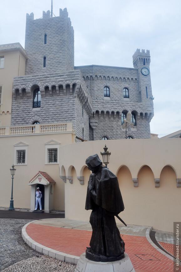 Княжеский дворец Гримальди