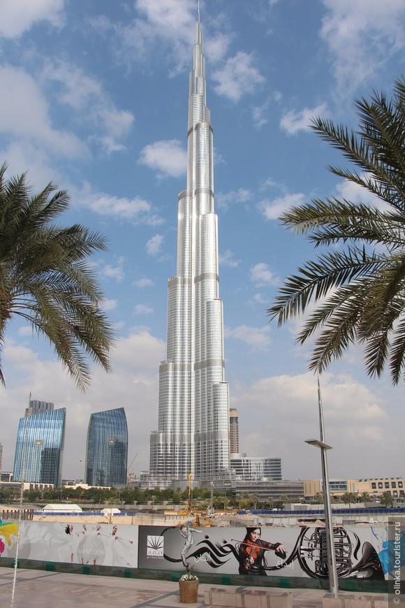Самый высокий небоскреб Бурж Халифа - 828 метров.