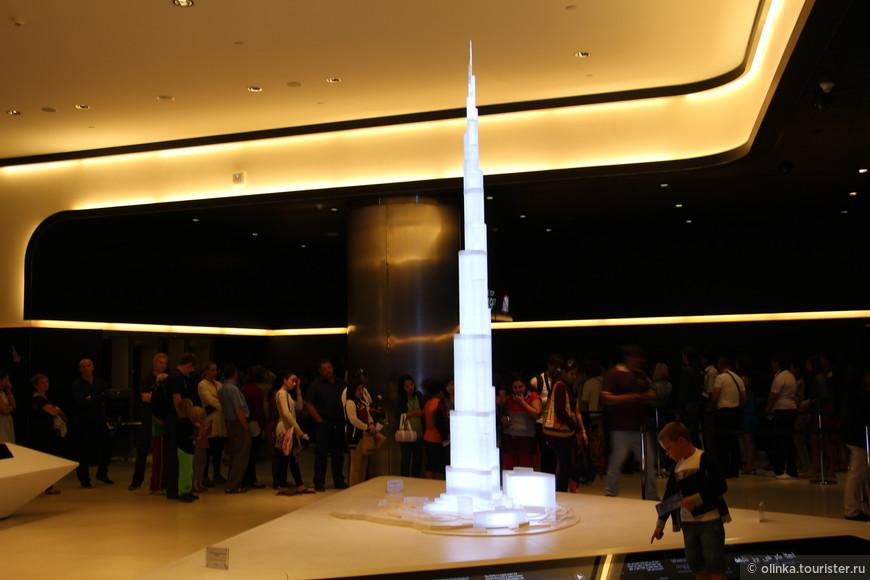 Посетили смотровую площадку в Бурж Халифе. Очередь перед лифтом прошли минут за 20-25.
