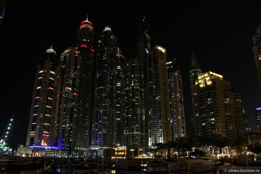 Дубай Марина ночью.