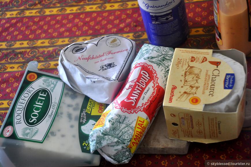 нас гостеприимно встретили разными видами сыров!