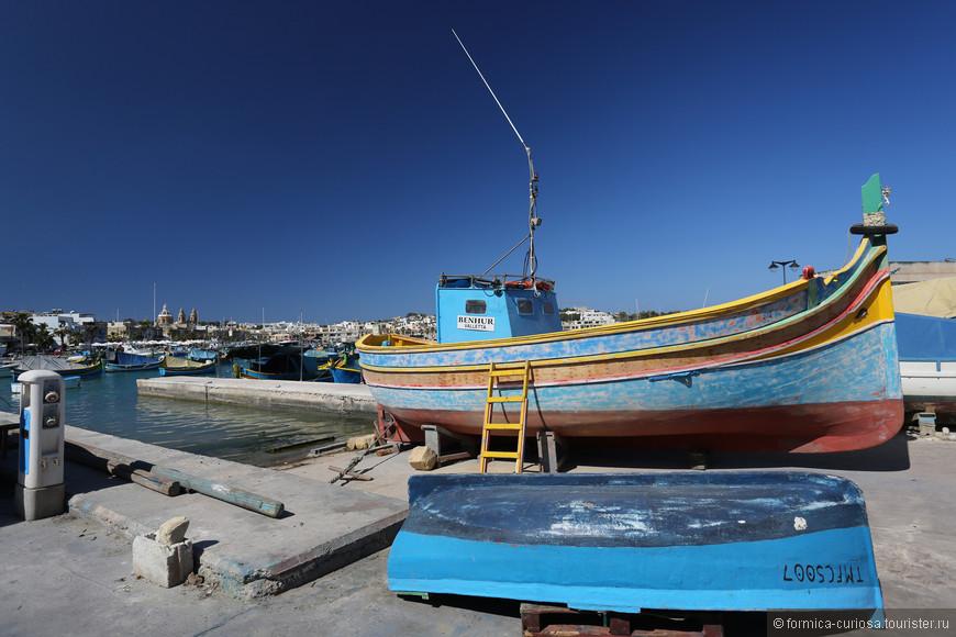 Рыбацкий городок Марсашлокк (Marsaxlokk). Очень живописное место!