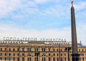 Город на Неве. Новые впечатления 2014 года