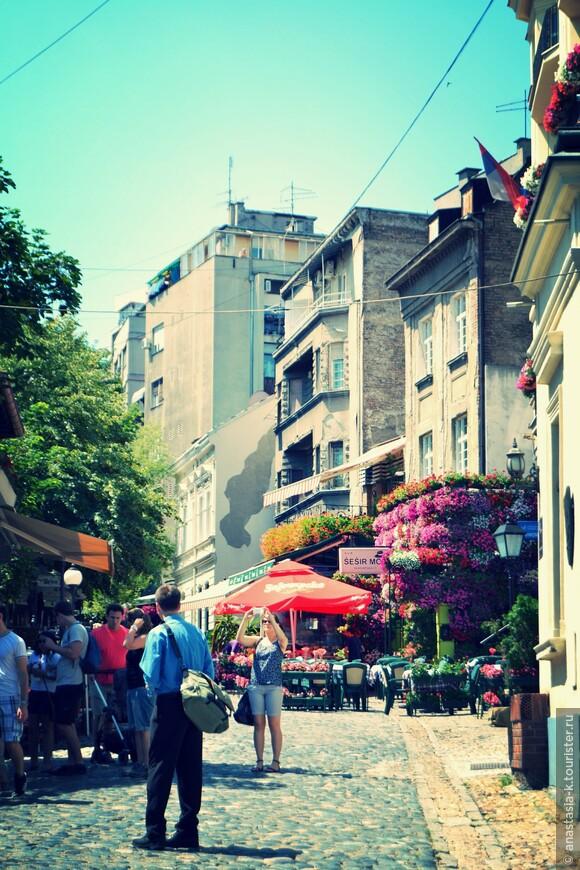 Скадарска улица