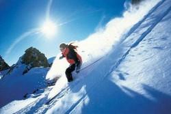Европейские горнолыжные курорты ввели единый ски-пасс