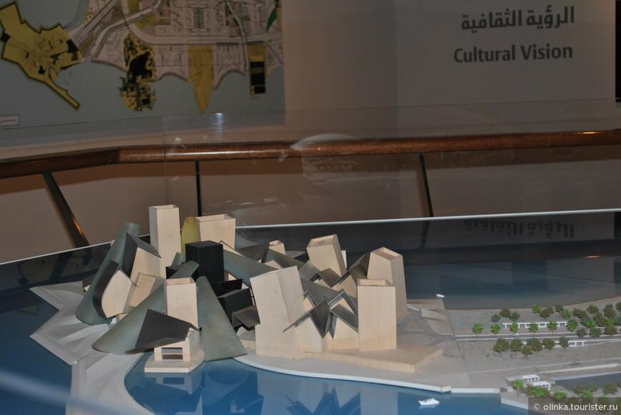 Проект музея абстрактного искусства Гуггенхайма на о. Саадият.