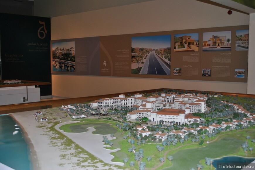 Посмотрели на уже виденные макеты острова. Пока что тут 2 отеля - Хаятт и Ст.Реджис.