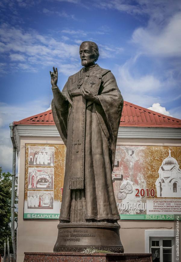 Памятник Николаю Чудотворцу.