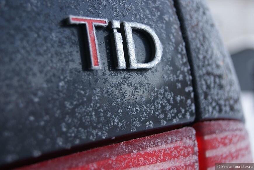 В 24-градусный мороз замёрзло всё: машины...