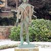 Скульптура Цадкина