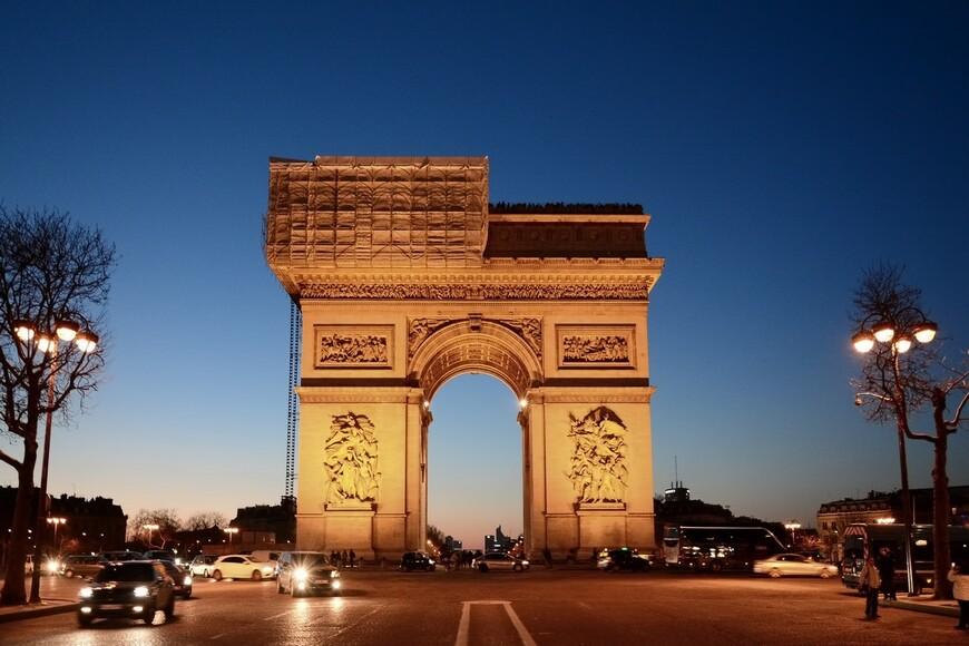 Триумфальная арка