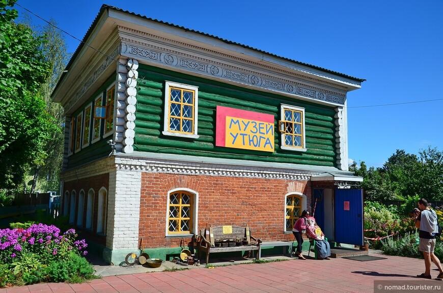В Переславле много разных музеев, один из них Музей утюга