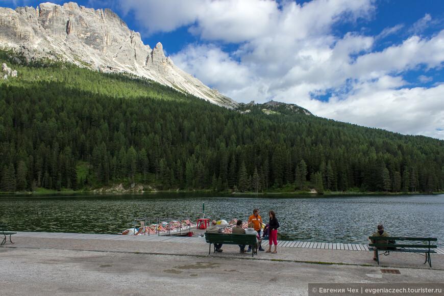 Внизу на озере