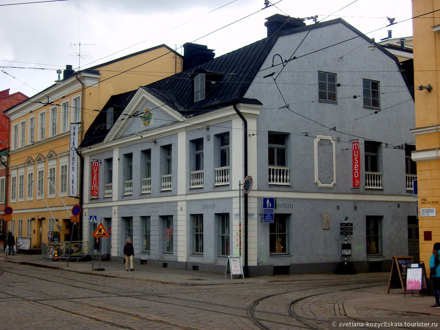 Дом купца Седерхолма