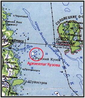 К западу от Соловецких островов на полпути до Рабочеостровска раскинулся в Онежском заливе Белого моря архипелаг Кузова (ударение на последнюю гласную) - государственный ландшафтный заказник.