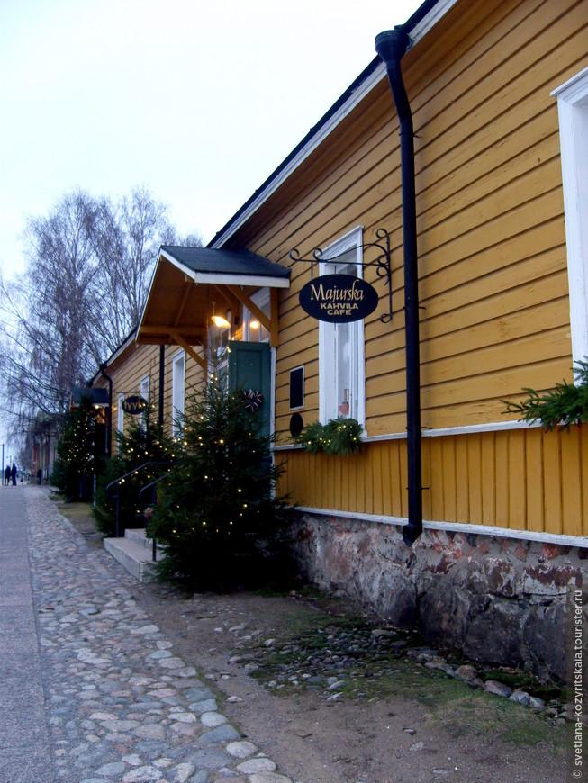 Majurska Kahvila cafe