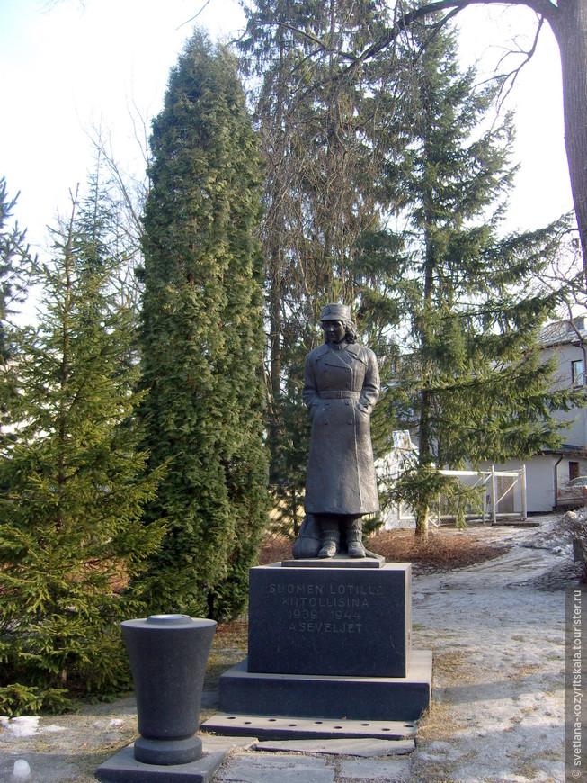 Suomen Lotille Kiitollisina 1939-1944 a seveljet