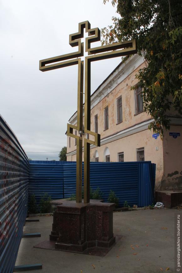 Крест в честь 2000-летия Рождества Христова.