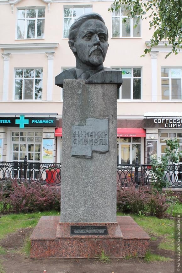 Памятник Д.Н. Мамину-Сибиряку.