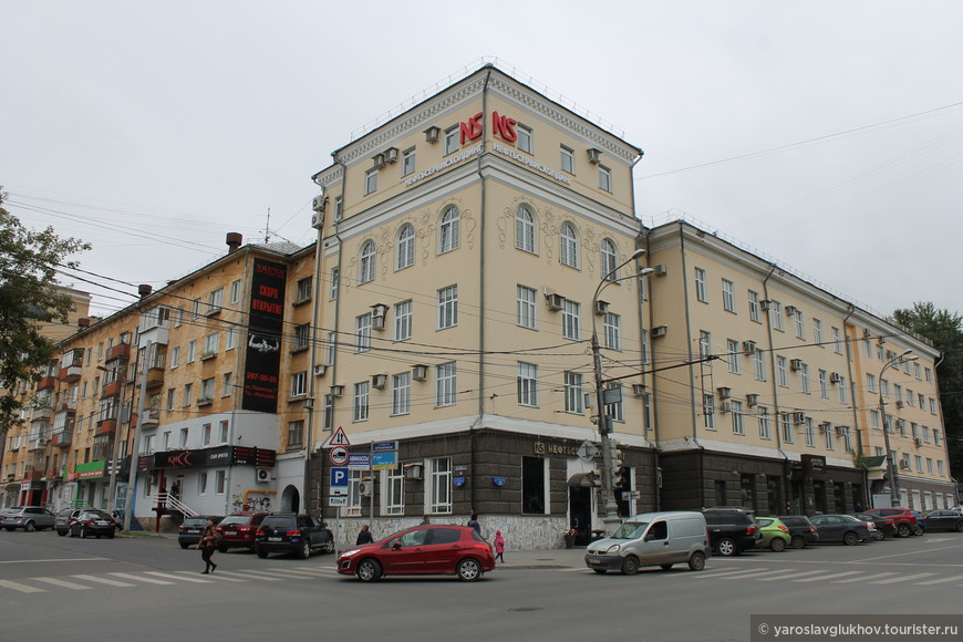 Пермь 0208 293.jpg