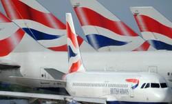 «British Airways» отменяет ряд «праздничных» рейсов