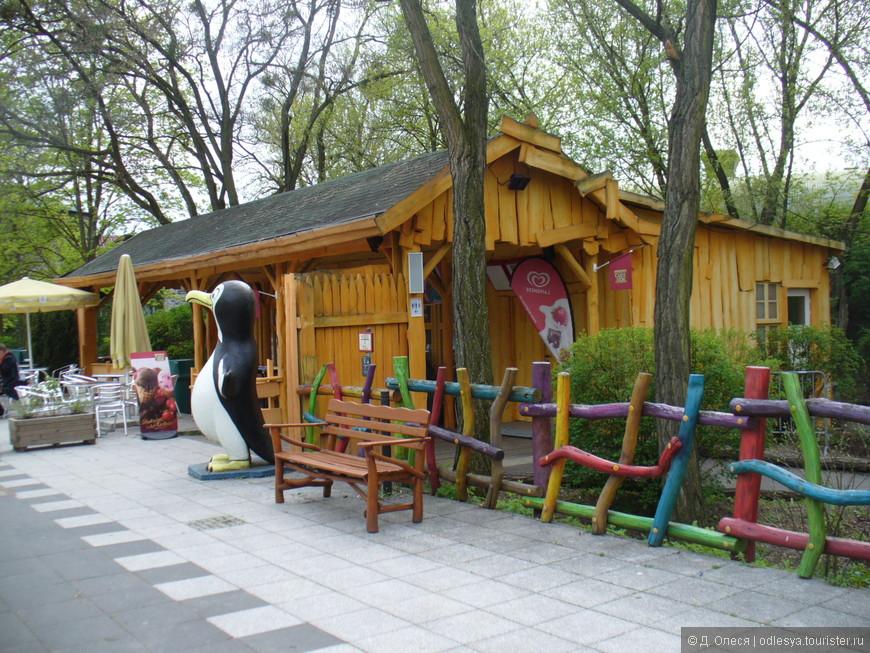 Уличное кафе в парке